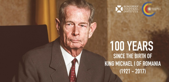 King Michael I of Romania - 100 years since his birth (talk, photo exhibition & concert)