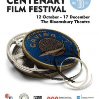 Romanian Films at UCL SSEES' Centenary Film Festival