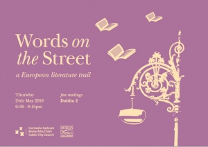 'Words on the Street': Dublin savours European prose